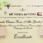 DIPLOMA-5574-GARDA-CLASSICO-ROSSO-ALTO-GARDA-2016